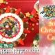 栄通、『魔法使いと黒猫のウィズ』のクリスマスケーキ2019を発売! 美麗イラストを使用した6種類が登場