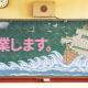 日本マイクロソフト、女子高生AI「りんな」が3月20日に高校卒業 特設サイトで「りんな」のコメントを掲載