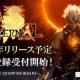 アソビモ、新作MMORPG『プロジェクト エターナル』の正式タイトルが『ETERNAL(エターナル)』に決定! 事前登録の受付も開始