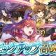任天堂、『ファイアーエムブレムヒーローズ』で「戦渦の連戦 ~果たされた再会~」ボーナスキャラが出現するピックアップ召喚イベントを開催中!