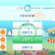 ReDucate、英語学習アプリ『エイタンGO!』を提供開始