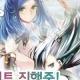 Aiming、本格派ストラテジーRPG『오빠는 삼국지(兄ちゃんは三国志) for Kakao』をリリース