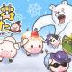 EAGLE、牧場放置カジュアルゲーム『出荷ぶた – 冬ver- 』をリリース