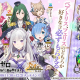 DMM GAMES、『かんぱに☆ガールズ』で『Re:ゼロから始める異世界生活』コラボイベントを開催中!