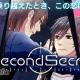 オルトプラス、BLノベルゲーム『SecondSecret』に新機能「変装機能」を実装 衣装が手に入る記念キャンペーンを実施!