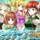 任天堂、『ファイアーエムブレム ヒーローズ』でピックアップ召喚イベント「癒し系シスターズ」を開始! 投票大戦の投票対象となる8人の妹たちをピックアップ