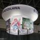 【キャラホビ2015】KADOKAWAブース…新作アニメのデジタルサイネージや『ラブライブ!ねぶた』を展示