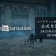 スクエニ、単独公式生放送「ニーアリィンカーネーション 公式生放送#3」を6月29日20時より配信 原由実さん、福原綾香さん、ゆかなさんが出演