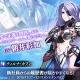 DMMゲームズ、『かんぱに☆ガールズ』で新社員「ヴィルナ・カフィ(CV:朝井彩加)」と「シビル・ツヴァイク(CV:国仲奏絵) 」を追加