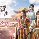 Future Interactive、次世代宮廷恋歌MMORPG『FUSHO-浮生-』を配信開始 最大58連ガチャ無料のリリース記念キャンペーンを開催!