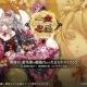 DMM GAMES、『一血卍傑-ONLINE-』で 新キャラ「タマモゴゼン」追加を含むアップデート…アプリ版20万DL記念RTキャンペーンも開催