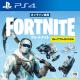 ワーナー、PS4とSwitch『フォートナイト ディープフリーズバンドル』を12月13日に発売決定…スキンとV-Bucksがセットになった特別パッケージ版