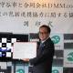 DMM、茨城県守谷市と地方創生や市民サービスの向上を目指す包括連携協力に関する協定を締結