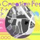 KLab、「KLab Creative Fes-2D- イラスト・アートコンテスト」開催決定 田島光二氏、U35氏ら豪華アーティストが特別審査員として参戦
