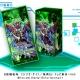 KONAMI、『遊戯王 デュエルリンクス』で第10弾ミニBOX「ランページ・オブ・ザ・フォレスト」の提供開始…コンボによる爆発力が高い「森羅」題材のカード多数収録!