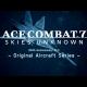 バンナム、『ACE COMBAT7: SKIES UNKNOWN』の追加DLC「- Original Aircraft Series -」を28日より配信! 人気の高い3機体や新兵装を追加