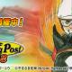 『100万人のWinning Post』シリーズで競馬漫画「優駿の門」コラボを開催! 新コンテンツ「レアリティ+」「因子+」登場