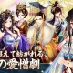 WishGame、世界累計6000万DLを突破した女性向け宮廷アドベンチャーゲーム『謀りの姫–TABAKARI NO HIME-』の事前登録を開始!