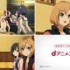 dアニメストア、CMシリーズ第5弾「打上げ」篇を公開! 「SHIROBAKO」の武蔵野アニメーションに制作依頼、その制作過程を描く
