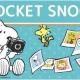 テレビ東京コミュニケーションズ、Googleアシスタント対応アプリケーション「POCKET SNOOPY」を提供開始!