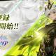 ZLONGAME、3D爽快バトルRPG『メガミヒストリア』の事前登録受付を開始! 豪華報酬をプレゼント