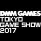 DMM GAMES、東京ゲームショウ2017への出展情報を公開 『文豪とアルケミスト』のステージを実施 『神姫PROJECT』などの出展も決定!