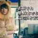 グラニ、『黒騎士と白の魔王』でグラビアアイドル・アンジェラ芽衣さんを起用した新TVCMを10月1日より放映開始