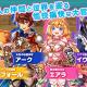 ケムコ、『彩色のカルテット』を7月2日に配信決定! 四季に彩られた美しいドット世界を冒険するRPG