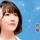 S&P、『AKB48グループ ついに公式音ゲーでました。』にAKB48最新楽曲の「願いごとの持ち腐れ」が登場