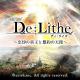 enish、新作RPG『De:Lithe~忘却の真王と盟約の天使~』の公式サイトとトレーラームービーを公開!
