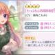 ポニーキャニオンとhotarubi、『Re:ステージ!プリズムステップ』で牧場体験をする陽花の限定☆4キャラクターカードを追加
