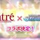 『シャニマス』×「atre秋葉原」コラボが4月1日より開催決定!