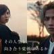 スクエニ、志尊淳さん・松岡茉優さん出演の『FFBE幻影戦争』のTVCMを放映開始! 16日からはJR東日本で交通広告も!