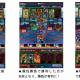 アソビズム、『ドラゴンポーカー』で「第118回デュエルマッチ本戦」を開催! イベント「タワーダンジョン」も