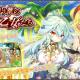 EXNOA、『FLOWER KNIGHT GIRL』にて新イベント「武に舞う華の乙女たち」開催! キャラクタークエストも追加