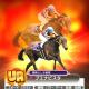 フジテレビとオルトプラス、競馬ゲーム『ダービーロード presented by みんなのKEIBA』のiOS版を配信開始 お得なキャンペーンも開催中!
