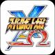バンナム、『スーパーロボット大戦X-Ω』で進撃イベント「変わる未来」を開催 イベント特効のユニットが登場する「イベント支援フェス」も実施