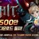 ネクソンのモバイル向け大型RPG『HIT』が累計500万DLを突破…売上ランキングでも上位キープ