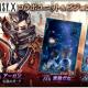 スクエニ、『FFBE幻影戦争』に『FFX』コラボユニット「アーロン」&コラボビジョンカードが登場!