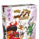 ホビージャパン、ニンジャとなって数々の試練に挑むアクション・パーティゲーム「ニンジャ・アカデミー」日本語版を7月下旬に発売!