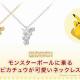 平井アート、ピカチュウ&モンスターボールをモチーフにしたネックレスをギヴ オンラインショップにて発売