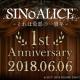 ポケラボとスクエニ、『SINoALICE』1周年アップデートの一部情報を先行公開…新ジョブ「アリス/嫉蛇のガンナー」「スノウホワイト/メイジ」登場など