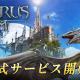 WEMADE SERVICE、新感覚MMORPG『イカロスM』の正式サービスを開始! 空と大地で繰り広げられる圧巻のレイドバトルを楽しめる!