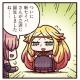 FGO PROJECT、超人気WEBマンガ「ますますマンガで分かる!Fate/Grand Order」の第89話「母と子」を公開