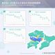 ヤフー、東京と近隣県との往来自粛等の影響で約4割減ったとの調査結果を発表