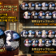 pixelfish、『Black Rose Suspects』で総勢30キャラクターの「ブラサス特製キャラクタードデカ缶バッヂプレゼントキャンペーン」を開催