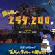 フォワードワークス、日本一ソフトと共同開発中のスマホゲーム『魔界戦記ディスガイア(仮)』の情報公開日を2月7日に決定! カウントダウンサイトも公開