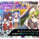 アニプレックス、『マギアレコード 魔法少女まどか☆マギカ外伝』でイベント「アリナが街にやってくる~ホワイト・クリスマス・ラプソディ~」を開始!