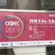 【CEDEC 2019まとめ】スマホゲーム関連のセッションを中心に28本のレポート記事を掲載
