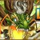 ガンホー、『パズル&ドラゴンズ』で「協力プレイダンジョンα」を全OSで実装! さらに「神導の大天使・ガブリエル」が究極進化